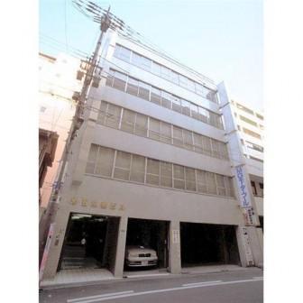 第五京橋ビル