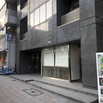 北國新聞東京会館