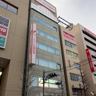 中野駅前ビル