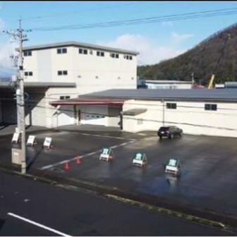 福井越前岩並倉庫(武生問屋センター内)