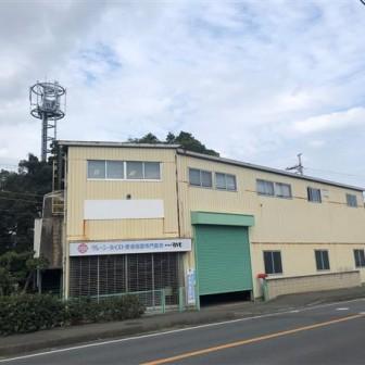 松戸市大橋 事務所・倉庫