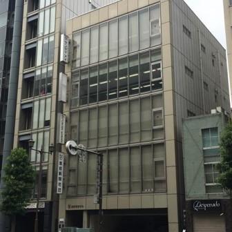 産経横浜ビル