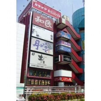 松戸ステーションビル
