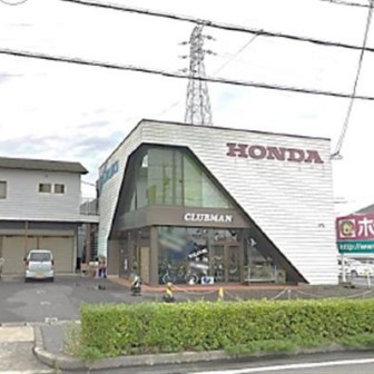 松栄町二丁目店舗