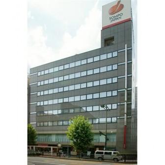 損保ジャパン神田淡路町ビル