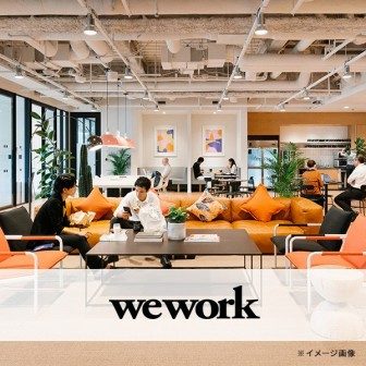 WeWork 半蔵門 PREX South