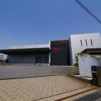 多良貝倉庫