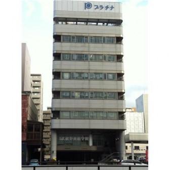 プラチナ札幌ビル