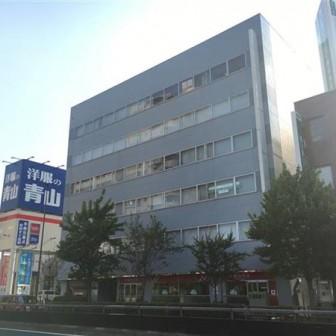 竹の塚ビル