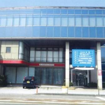 北日本高岡本町ビル