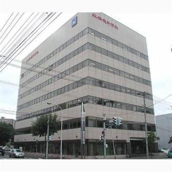 北海道新聞社帯広支社ビル
