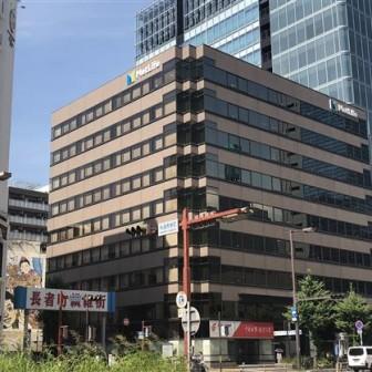 メットライフ名古屋丸の内ビル