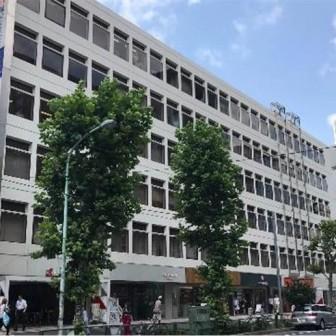京セラ原宿ビル