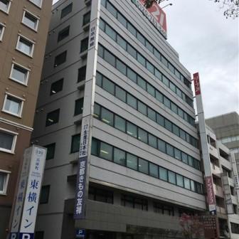 高松丸田ビル