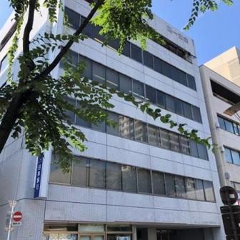 福島第一生命ビルディング