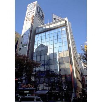 渋谷第一勧銀共同ビル