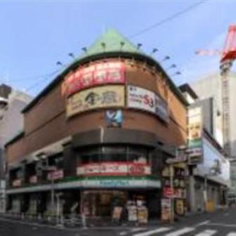 HULIC 渋谷センター街ビル