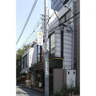 Le Quartier 桜丘