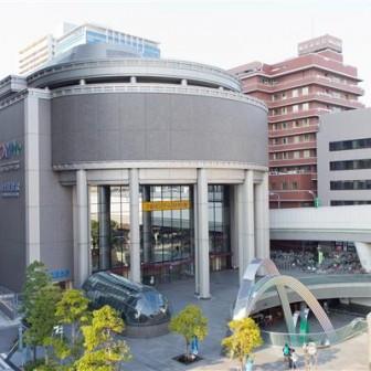 大阪シティエアターミナルビル(OCATビル)