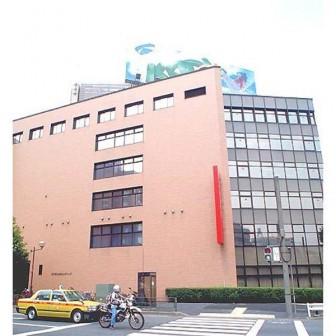 東京富山会館ビル