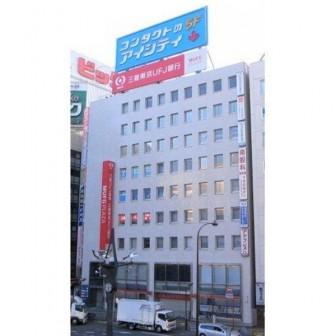 立川三菱ビルディング
