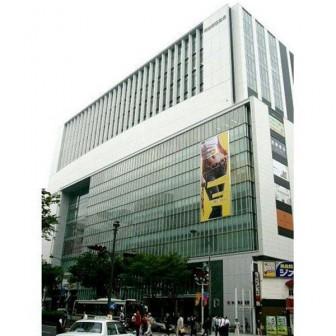 栄三丁目ビルディング