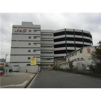 J&S川崎浮島物流センター