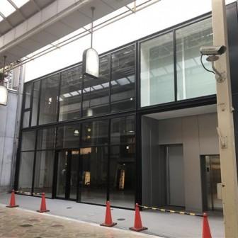 心斎橋MTビル