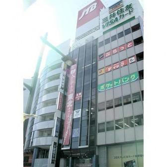 JTB仙台ビル