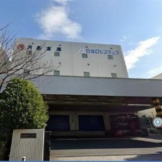 月島倉庫・若洲