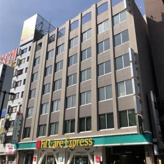 関内駅前第二ビル