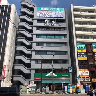 DS市ヶ谷ビル