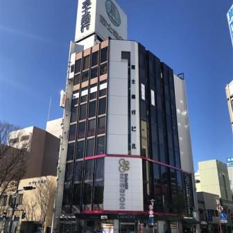 甲府富士急ビル