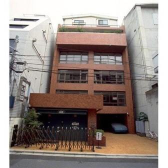 西新宿第一手塚ビル