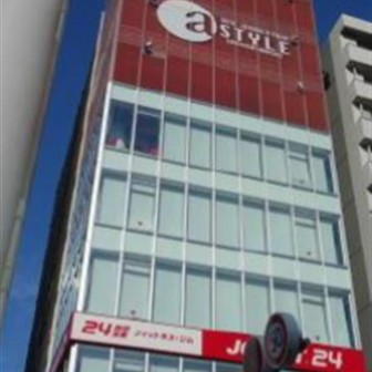 ACN心斎橋ビル