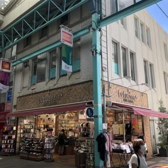 アソルティ吉祥寺本町
