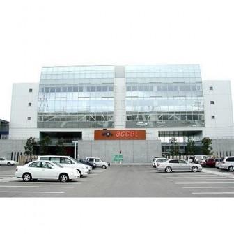 仙台港国際ビジネスサポートセンター(アクセル)