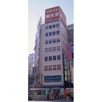 新宿龍生堂ビル