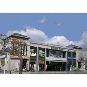 京阪宇治ビル