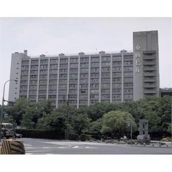 東山ビルディング