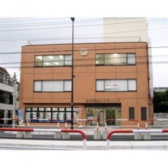 倉持興業ビル
