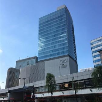 有楽町イトシアオフィスタワー(有楽町駅前ビルディング)