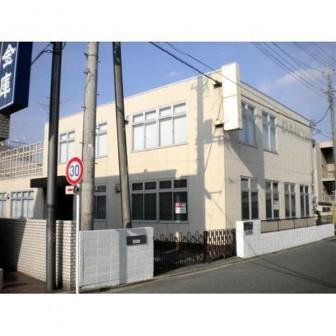 野田事務所