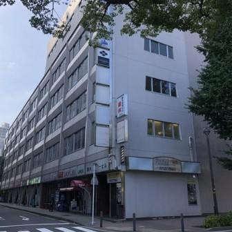 関内駅前第一ビル