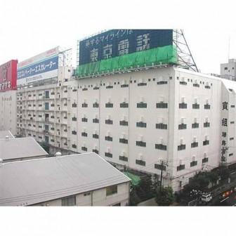 東京倉庫(株)勝島 A・B・C棟