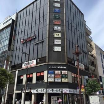 中洲J-PARKビル