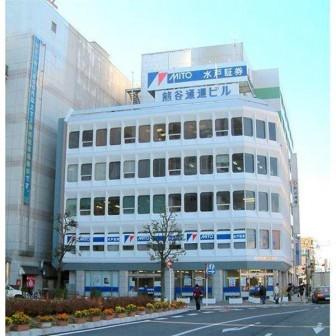 熊谷通運ビル