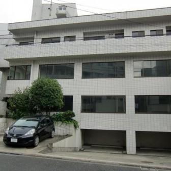 松井高輪ビル