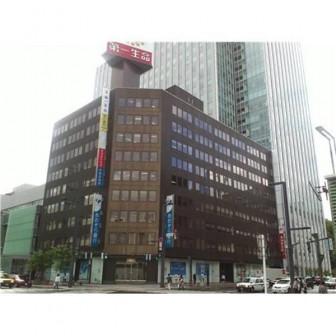 札幌第一生命ビルディング