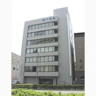 徳島第一ビル